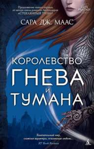 28041896-cover_330
