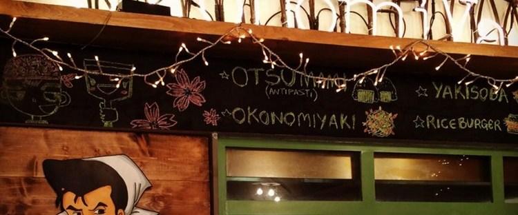 maido-milano-okonomiyaki