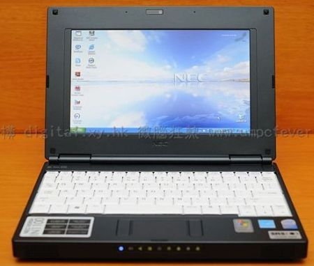 nec-versa-n1100-unboxed