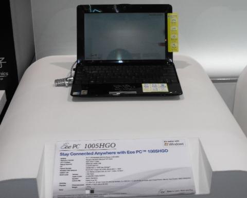 eee-pc-1005hgo