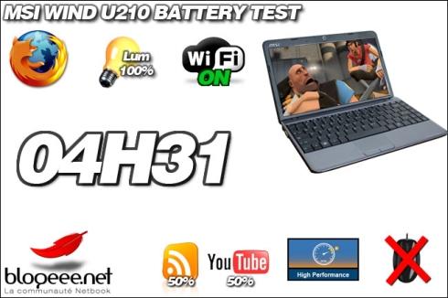 u210 battery test