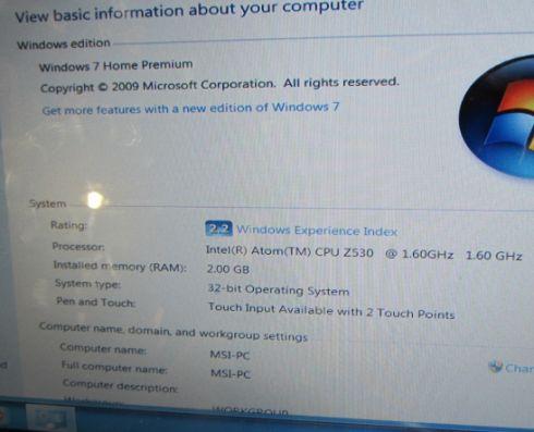 Index Of Windows 7 Home Basic