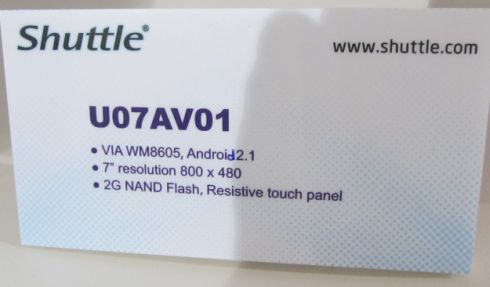 wm8605 firmware
