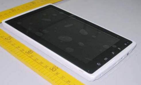 Chinese tablet