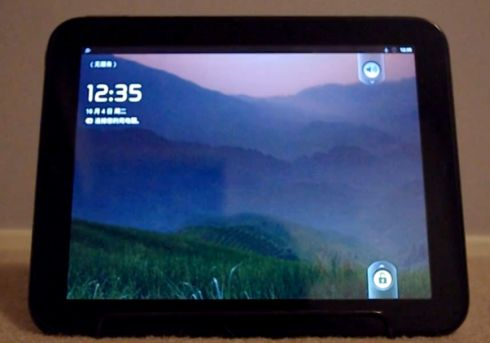 Chomper Android app for the HP TouchPad