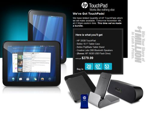 HP TouchPad TigerDirect