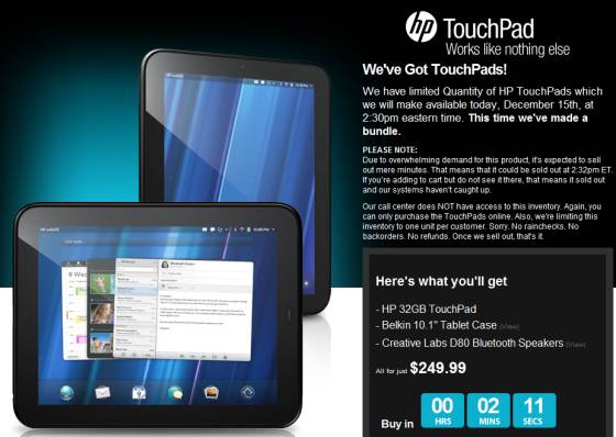 HP TouchPad TigerDirect sale
