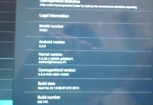 CyanogenMod 9 on the Asus Eee Pad Transformer Prime