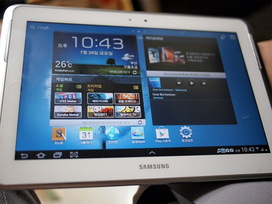 Galaxy Note 10.1 Hands On