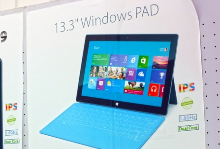 "13.3"" Windows Pad"