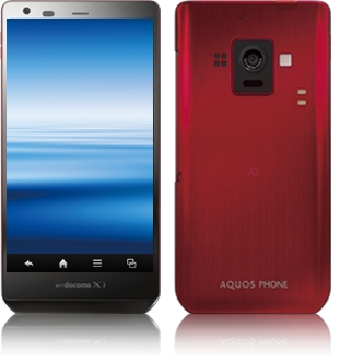 Sharp Aquos Phone SH-02E