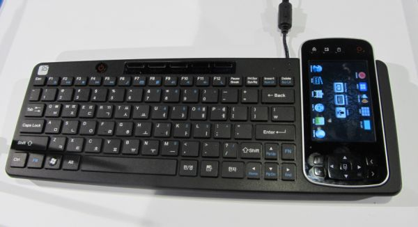 8971f1c1bf6 Android-powered keyboard, remote and set-top-box turn a TV into a  complicated Android media center