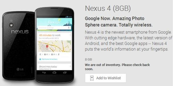 google nexus 4 out of stock