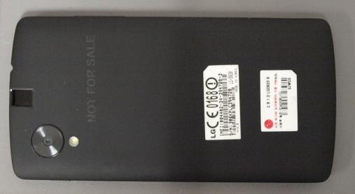 LG ZNF-VS980