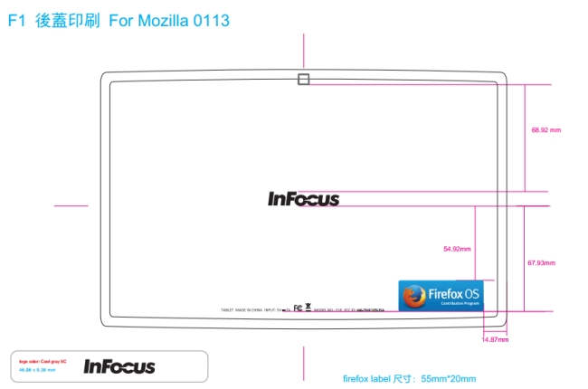 InFocus New Tab F1