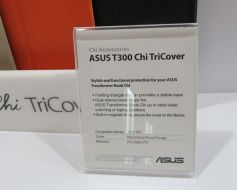 asus tricover_02