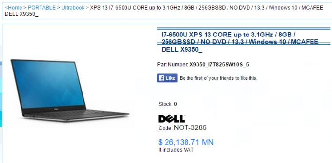 dell xps 13 skylake