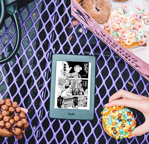 Amazon Japan to Release a Kindle Paperwhite For Manga Readers
