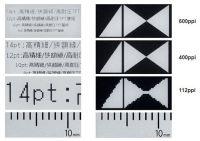 Japan Display develops 600 ppi E Ink display