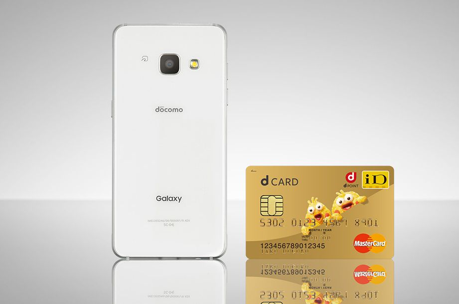 4.7 inch Samsung Galaxy Feel smartphone launches… in Japan