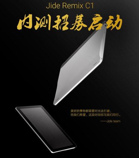 Jide Remix C1 tablet beta test begins (in China)