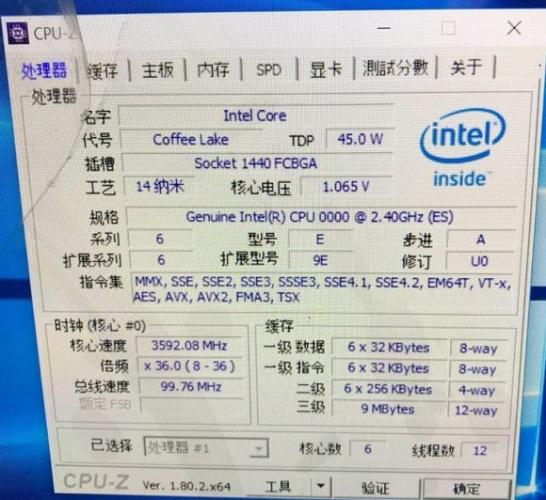 Intel Coffee Lake 6-core laptop CPU leaked - Liliputing