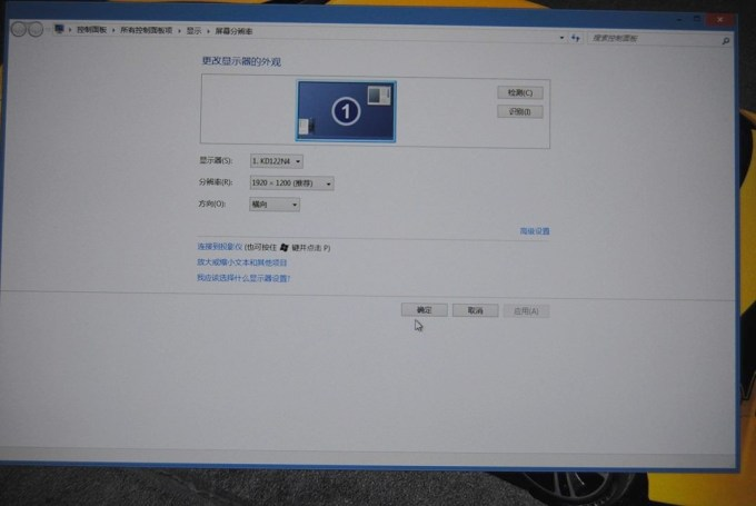 X210 mod turns classic Lenovo ThinkPad X201 into a modern PC