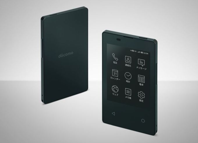 Kyocera KY-O1L is a phone with a 2 8 inch ePaper display (for Japan