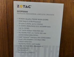 zbox qx3p500_01