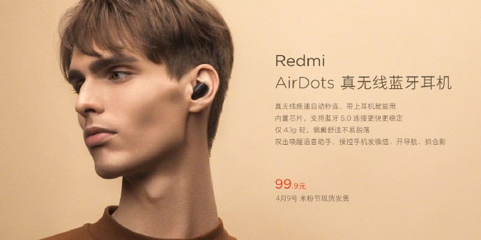 Xiaomi Launches Redmi Airdots 15 Truly Wireless Earbuds