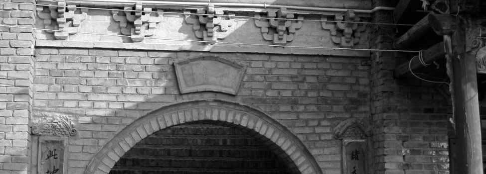 stairs city art street