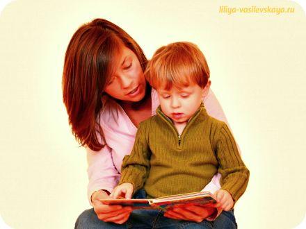 Обучение чтению с чего  начать