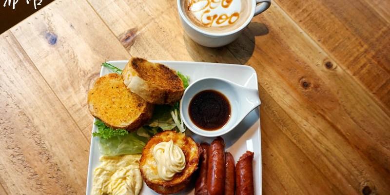 台北咖啡廳 小巨蛋南京復興早午餐蛋糕推薦 BooGooCafe 有插座網路!