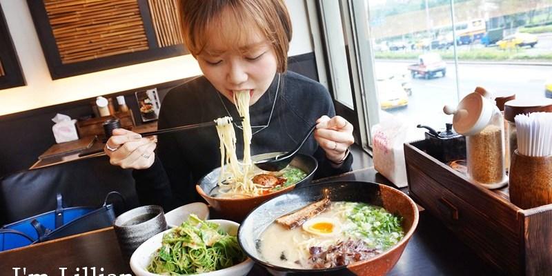 台北美食 松江南京三友拉麵 平價高C/P 有九州味的豚骨拉麵!