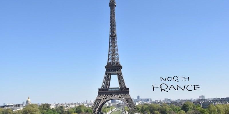吉光旅遊 北法大城小鎮米其林摘星講座 散步在巴黎左岸。