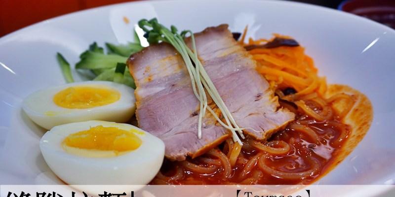 (歇業)台北韓式|忠孝復興韓國美食 Teumsae縫隙拉麵 部隊鍋拉麵好吃
