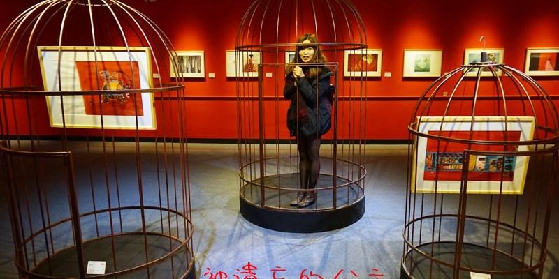 華山展覽|過年做什麼? 被遺忘的公主展 法國插畫天后