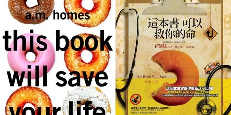 感動書籍 每天要思考的5句話,這本書可以救你的命
