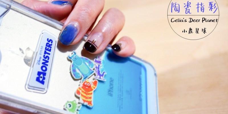 台北美甲|藍色是星空陶瓷的顏色。夏天沖繩感凝膠指甲