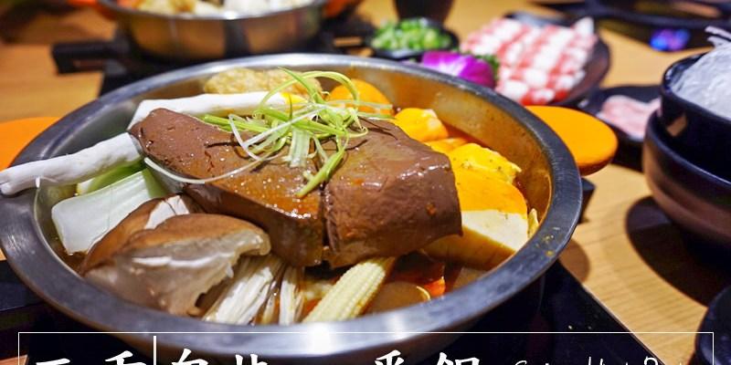 台北麻辣鍋|三重鬼椒一番鍋 超平價麻辣鍋 起司牛奶鍋