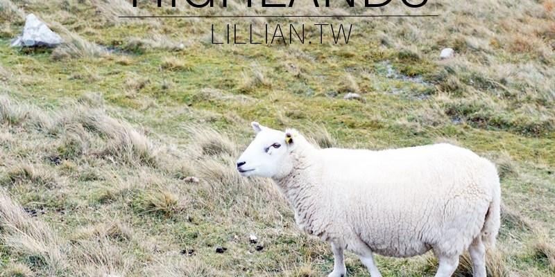【2021蘇格蘭高地Highlands】黑面羊、尼斯湖水怪、威士忌三天兩夜冒險之旅