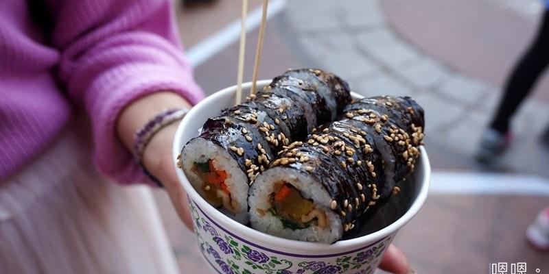 South Korea|5 Best Street Foods in Busan