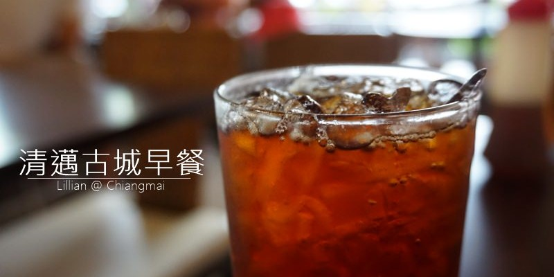 清邁美食 古城塔佩門早餐 BLACK CANYON COFFEE泰國星巴克