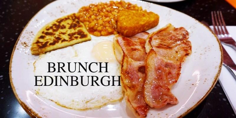 愛丁堡早午餐推薦 City Restaurant便宜蘇格蘭傳統早餐