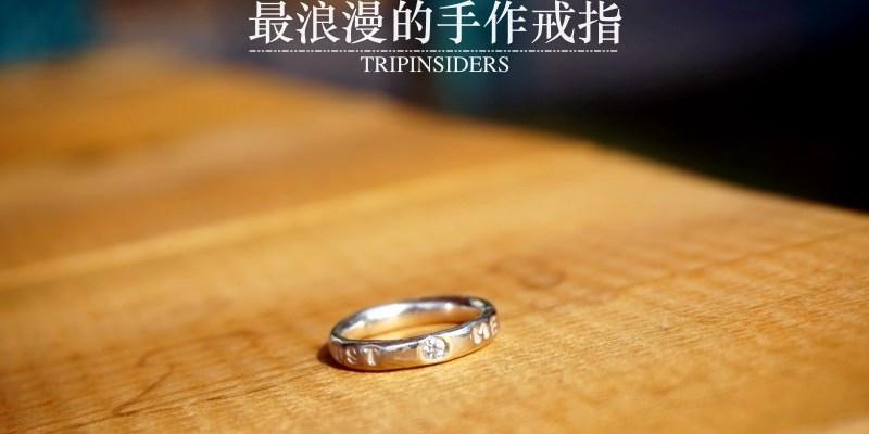 米你斯金工創作。台北東區手作純銀簡約鑲鑽戒指 求婚必勝!