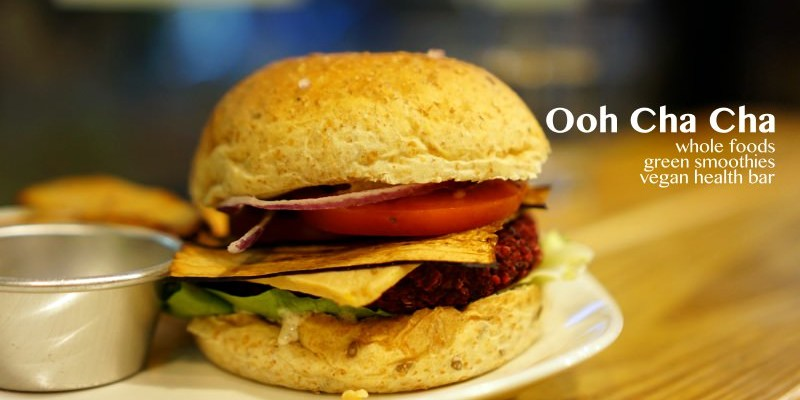 台北蔬食餐廳|Ooh Cha Cha自然食 找到食物最原始的美好。