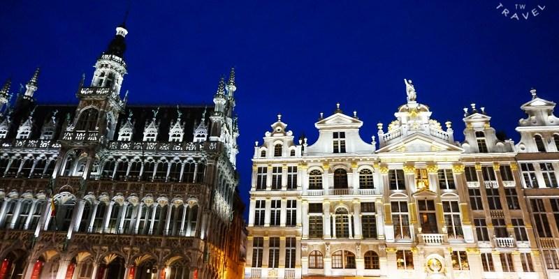 2021比利時自由行 布魯塞爾三天兩夜行程景點、注意事項、景點、交通、美食懶人包