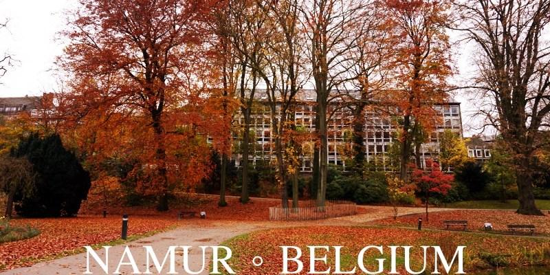 【比利時那慕爾Namur自由行】 景點行程、交通,文青氣息濃厚的大學古城