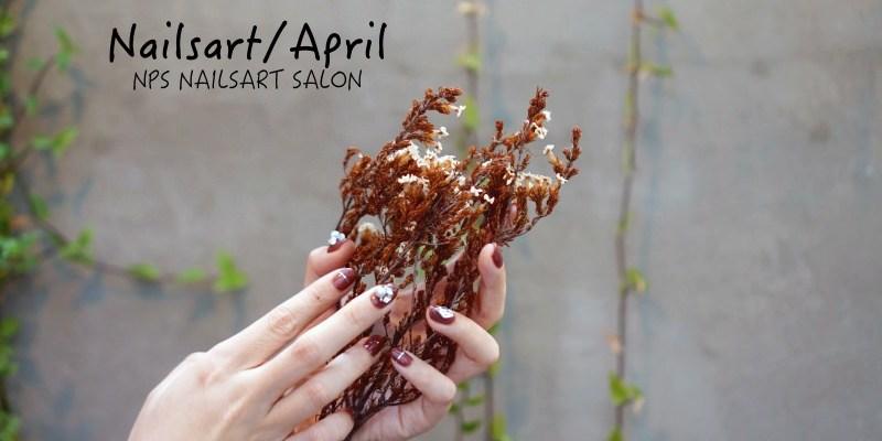乾燥花美甲 今年最夯的乾燥玫瑰色 唇膏、眼影、指甲全都要!