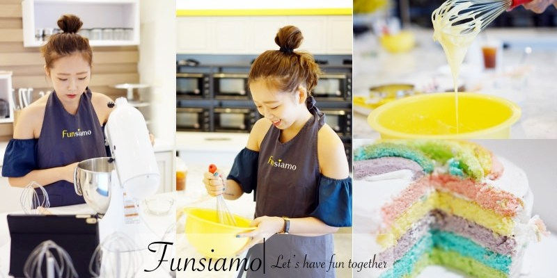 台北DIY手作蛋糕|Funsiamo彩虹蛋糕 空間超美 姊妹下午茶新選擇!